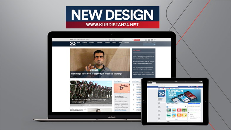Kurdistan24 launches Persian website, new web design